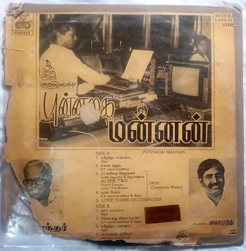 Punnagai Mannan Tamil Film LP Vinyl Record by Ilayaraja (2)