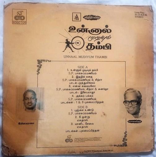 Unnaal Mudiyum Thambi Tamil Film LP Vinyl Record by Ilayaraja (1)