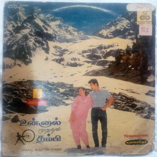 Unnaal Mudiyum Thambi Tamil Film LP Vinyl Record by Ilayaraja (2)