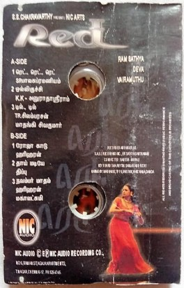 Red Tamil Audio Cassettes By Deva