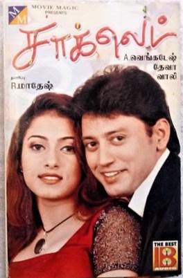 Chocklet Tamil Audio Cassettes By Deva