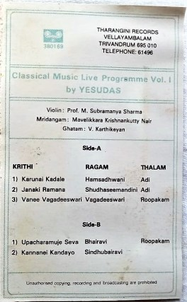 Classical Music Live Programme Vol 1 by Yesudas Audio Cassette
