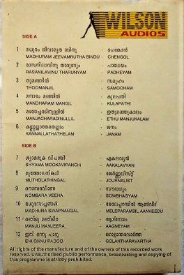 Super Hits Songs of Yesudas Malayalam Audio Cassettes