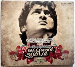 Vaaranam Aayiram Tamil Audio CD By Harris Jayaraj