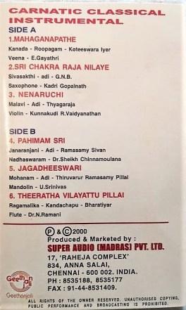 Carnatic Classical Instrumental Audio Cassettes