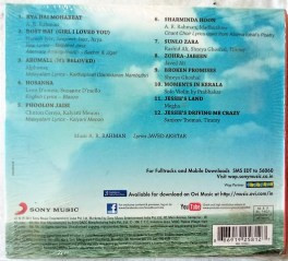 Ekk Deewana Tha Hindi Audio Cd By A.R. Rahman