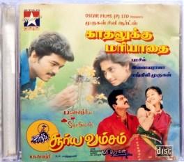 Kadhalukku Mariyadhai – Suryavamsam Tamil Audio CD