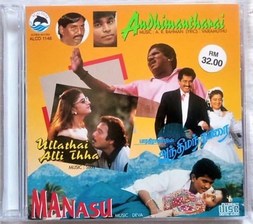 Andhimandharai – Ullathai Allitha – Manasu Tamil Audio Cd (1)