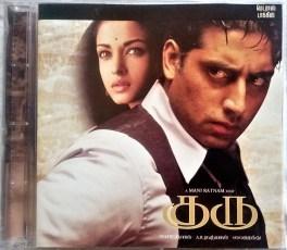 Guru Tamil Audio Cd By A.R. Rahman