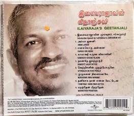 Ilayaraja's Geethanjali Tamil Audio CD