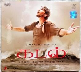 Kadal Tamil Audio Cd By A.R. Rahman