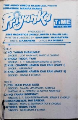 Priyanka Hindi Audio Cassettes By A.R Rahman
