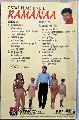 Ramana Tamil Audio Cassettes By Ilaiyaraaja