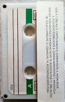 Singing Skylarks Tamil Audio Cassettes By Ilaiyaraaja