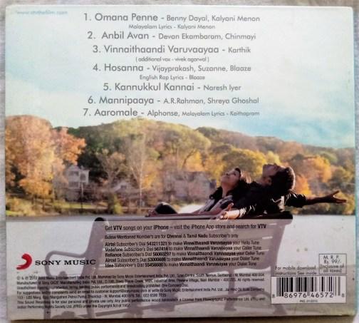 Vinnaithaandi Varuvaayaa Tamil Audio CD By A.R Rahman (1)