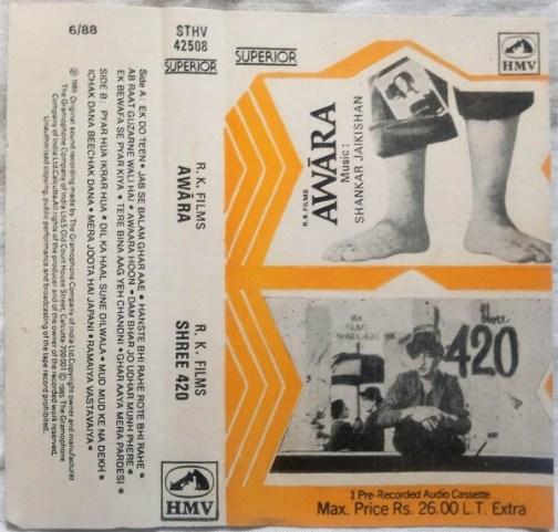 Awara - Shree 420 Hindi Tamil Audio Cassettes (2)
