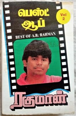 Best Of A.R. Rahman Audio Cassettes Vol- 2