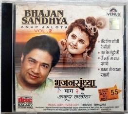 Bhajan Sandhya Anup Jalota Vol- 2 Hindi Audio CD
