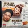 Bhajan Sandhya Anup Jalota Vol- 2 Hindi Audio CD (2)