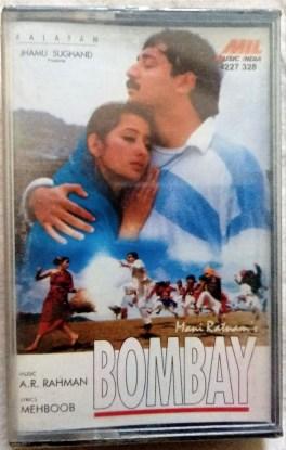 Bombay Hindi Audio Cassettes By A.R Rahman