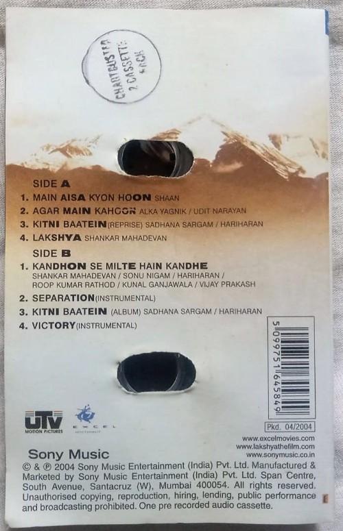 Lakshya Hindi Audio Cassettes (1)