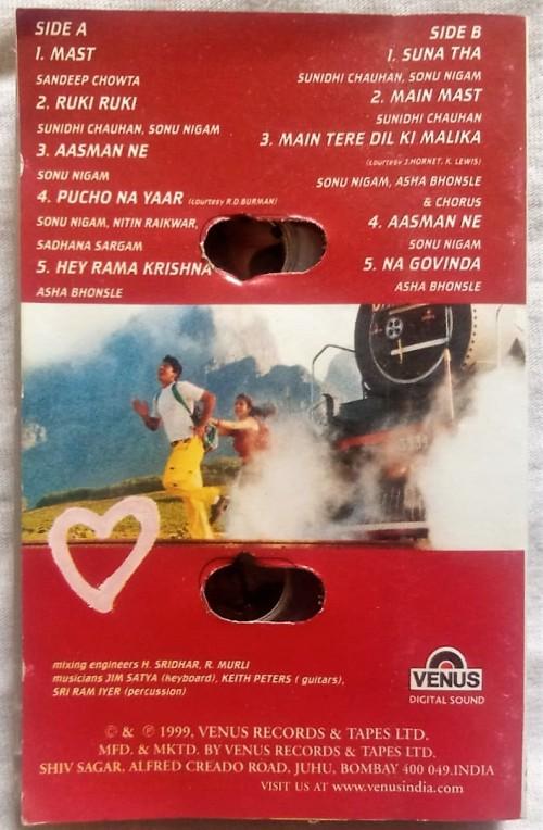 Mast Hindi Audio Cassette By Sandeep Chowta (2)