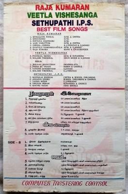 Raja Kumaran -Sethupathy IPS Tamil Audio Cassettes