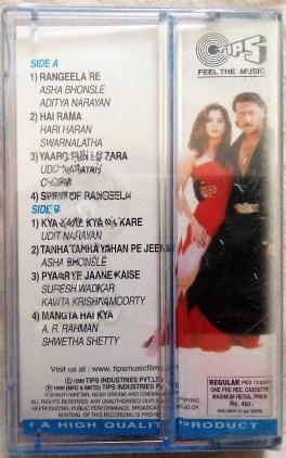 Rangeela Hindi Audio Cassettes By A.R Rahman