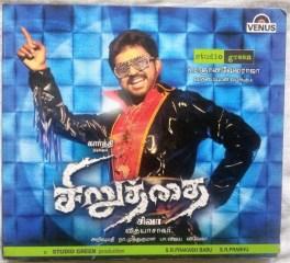 Siruthai Tamil Audio CD By Vidyasagar