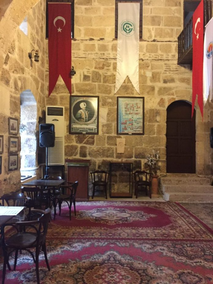 Ramazanoğlu medresesi