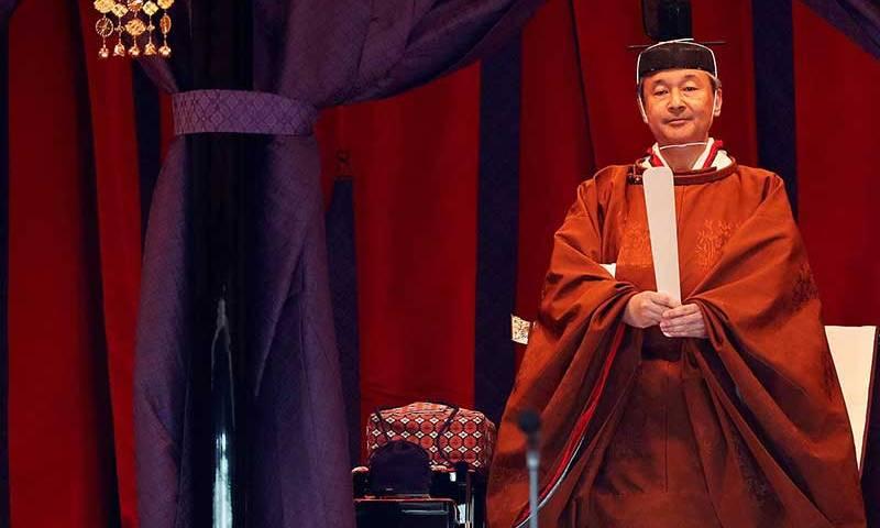 Saudações do imperador japonês em seu aniversário são canceladas