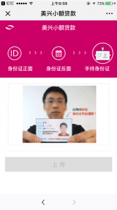 Microcred China take a new digital turn: simplified renewal with online contract - Baobab