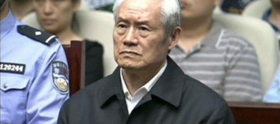 Vợ con của ông Chu Vĩnh Khang bị tù giam vì tội nhận hối lộ