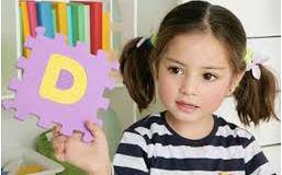 Báo cáo thực tập mầm non việc làm quen với chữ viết cho trẻ