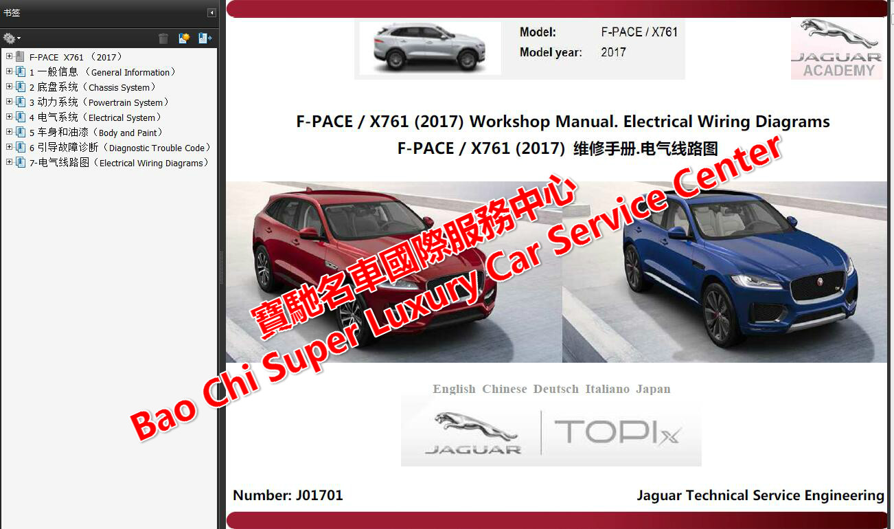 hight resolution of wiring diagram 2004 jaguar x type x400 workshop repair manual wiring diagram 2003 jaguar x type x400 workshop repair manual wiring diagram 2003 jaguar xj