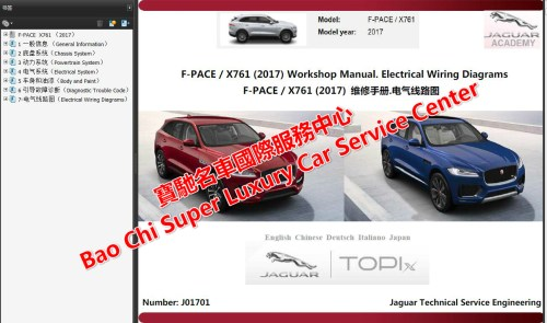 small resolution of wiring diagram 2004 jaguar x type x400 workshop repair manual wiring diagram 2003 jaguar x type x400 workshop repair manual wiring diagram 2003 jaguar xj