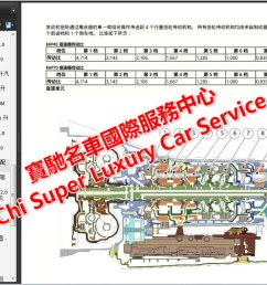 wiring diagram 2004 jaguar x type x400 workshop repair manual wiring diagram 2003 jaguar x type x400 workshop repair manual wiring diagram [ 1237 x 733 Pixel ]