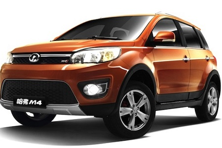 Các hãng xe ô tô Trung Quốc