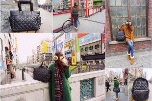 【包包】時尚多功能的旅行必備包♥Epachi Bag經典黑媽媽包外出包筆電包