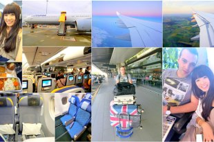 【生活在德國】回德國渡假趣♥國泰航空+漢莎航空初體驗