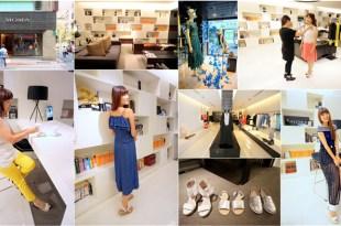 【購物】愛上輕奢華時尚女裝品牌♥MOMA門市購物趣
