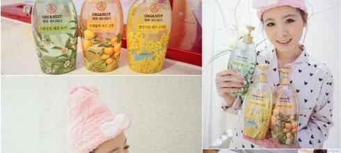 【美體】當個微香系女孩♥韓國ON THE BODY濟州島純淨沐浴精