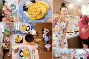 【食譜】用HOLA蘿莎LASSAN不鏽鋼銅鍋輕鬆料理美味甜點♥自製藍莓果醬佐冰淇淋法式吐司