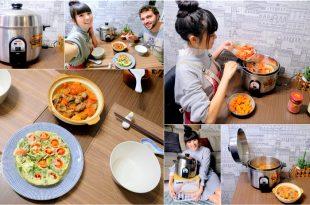 【家電】用電鍋輕鬆做出美味的懶人料理♥SAMPO聲寶 KH-QB12T全304不鏽鋼電鍋