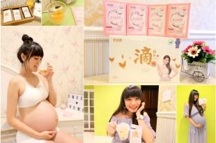 【孕】我的孕期滋補養胎分享♥農純鄉滴雞精丶彈力燕窩飲