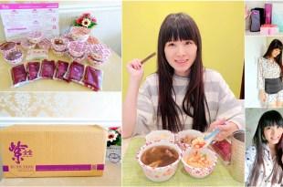 【孕】產後40天養生月子餐調理♥低溫冷藏配送的紫金堂月子膳食