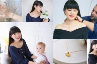 【珠寶】讓女人懂得更愛自己與被寵愛的幸福滋味♥ Just Gold鎮金店