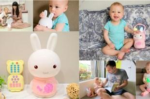 【育兒】每個寶寶都該有一台小牛津-萌萌兔故事機♥大人小孩都愛的音樂兒歌、故事、繪本、英語樂園、基礎百科一次滿足