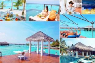 【馬爾地夫】絕美的夢幻島嶼-艾亞達島Ayada Maldives♥島上餐飲篇