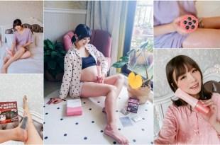 【保養】孕期水腫必備的孅女排水霜+紅烏龍黑足貼♥阿嬤的配方